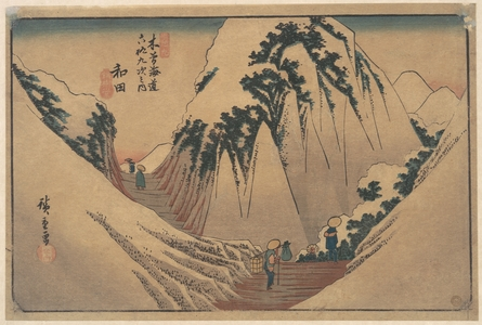 Utagawa Hiroshige: Wada Station - Metropolitan Museum of Art