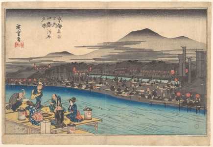 Utagawa Hiroshige: Cooling off in the Evening at Shijogawara - Metropolitan Museum of Art