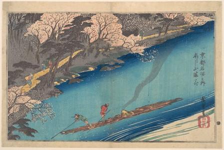 歌川広重: Full Blossom at Arashiyama on the Oi River - メトロポリタン美術館