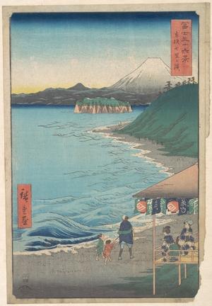 歌川広重: View of Mount Fuji from Seven-ri Beach, Province of Sagami (Sôshû: Shichi-ri ga hama), from the series Thirty-six Views of Mount Fuji (Fugaku sanjûrokkei) - メトロポリタン美術館