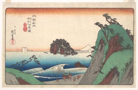 Utagawa Hiroshige: Seven-ri Beach, Province of Soshu - Metropolitan Museum of Art