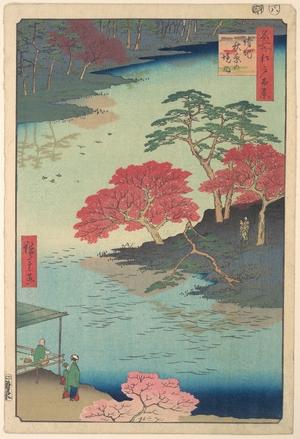 歌川広重: Inside Akiba Shrine at Ukeji - メトロポリタン美術館