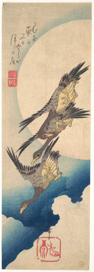 Utagawa Hiroshige: Wild Geese Flying under the Full Moon - Metropolitan Museum of Art