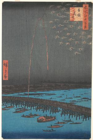 Utagawa Hiroshige: Fireworks at Ryôgoku Bridge, from the series One Hundred Famous Views of Edo - Metropolitan Museum of Art