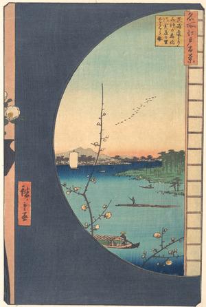 Utagawa Hiroshige: Susaki Hen-yori Suijin no Mori, Uchikawa - Metropolitan Museum of Art