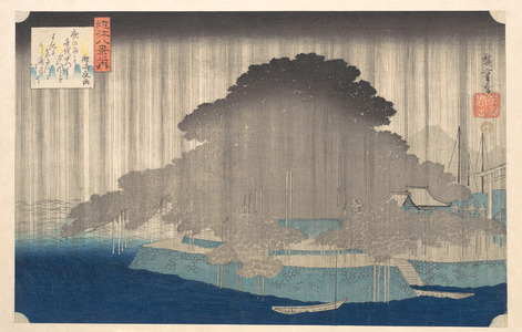 Utagawa Hiroshige: Night Rain at Karasaki, from the series Eight Views of Ô-mi - Metropolitan Museum of Art