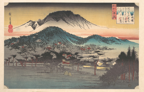 Utagawa Hiroshige: Vesper Bell at Mii Temple, Lake Biwa - Metropolitan Museum of Art