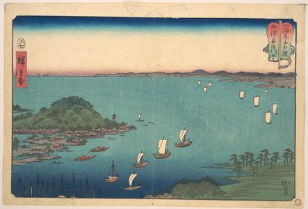 歌川広重: The Harbor of Ajikawa, Settsu Province - メトロポリタン美術館