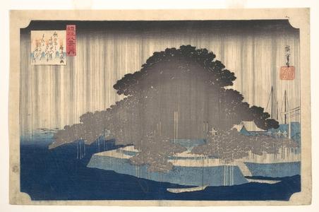 歌川広重: Evening Rain at Karasaki, Pine Tree - メトロポリタン美術館