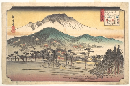 Utagawa Hiroshige: Vesper Bells at Mii Temple - Metropolitan Museum of Art