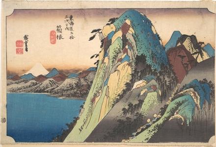Utagawa Hiroshige: Hakone; Kosui - Metropolitan Museum of Art