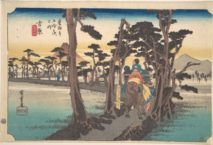 Utagawa Hiroshige: Yoshiwara, Hidari Fuji - Metropolitan Museum of Art