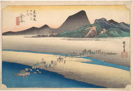 歌川広重: Kanaya, Oigawa Em Gan - メトロポリタン美術館