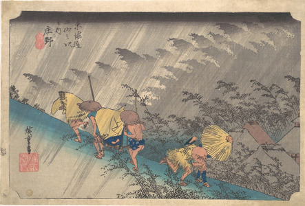 Utagawa Hiroshige: Sudden Shower at Shôno, from the series Fifty-three Stations of the Tôkaidô - Metropolitan Museum of Art