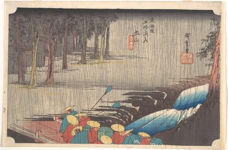 歌川広重: Spring Rain at Tsuchiyama, from the series Fifty-three Stations of the Tôkaidô - メトロポリタン美術館