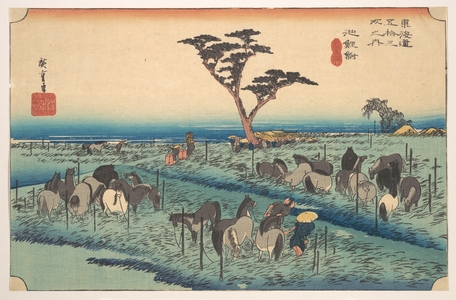 Utagawa Hiroshige: Chiriu, Station No. 40 - Metropolitan Museum of Art