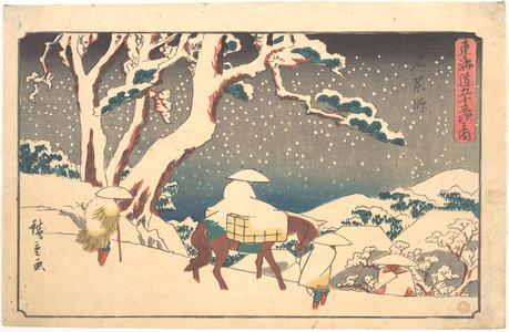 歌川広重: Gyosho Tokaido: Ishikushi - メトロポリタン美術館