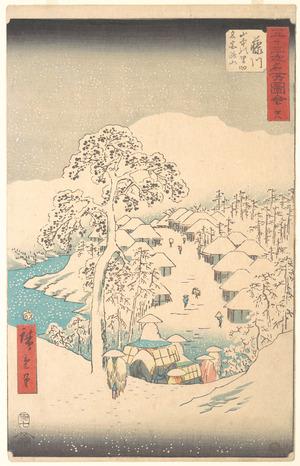 歌川広重: Fujikawa; Sanchu Yamanaka no Sato Miyajiyama - メトロポリタン美術館