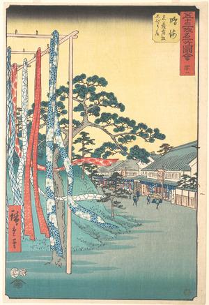 歌川広重: Narumi, Meisan Arimatsu Shibori Mise - メトロポリタン美術館