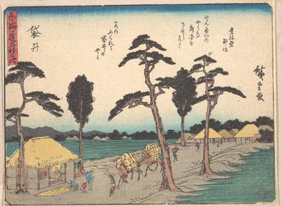 歌川広重: Fukuroi - メトロポリタン美術館