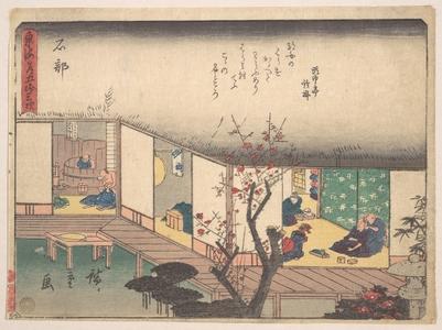 Utagawa Hiroshige: Ishibe - Metropolitan Museum of Art