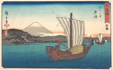 歌川広重: Okitsu - メトロポリタン美術館