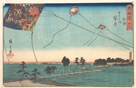 歌川広重: Fukoroi - メトロポリタン美術館