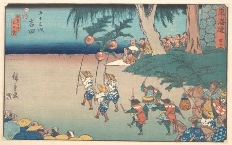 歌川広重: Yoshida - メトロポリタン美術館