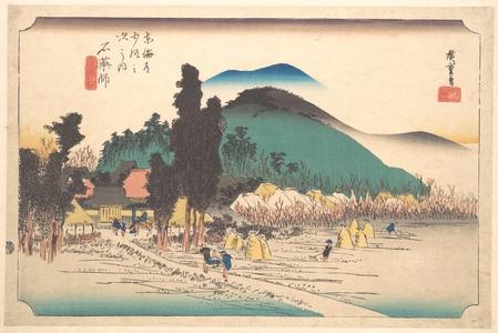 歌川広重: The Ishiyakushi Temple at Ishiyakushi - メトロポリタン美術館