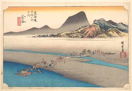 歌川広重: The Far Bank of the Ôi River at Kanaya - メトロポリタン美術館