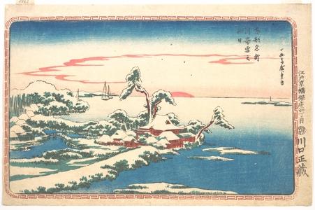 歌川広重: New Year's Sunrise after Snow at Susaki - メトロポリタン美術館