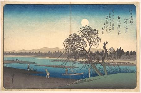 Utagawa Hiroshige: Autumn Moon on the Tama River - Metropolitan Museum of Art