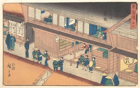 Utagawa Hiroshige: Akasaka - Metropolitan Museum of Art