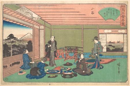 歌川広重: San-ya (Yaozen) - メトロポリタン美術館