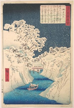 二歌川広重: Ochanomizu - メトロポリタン美術館