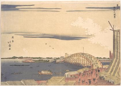Shotei Hokuju: View of Ryogoku Bridge in the Eastern Capital - Metropolitan Museum of Art