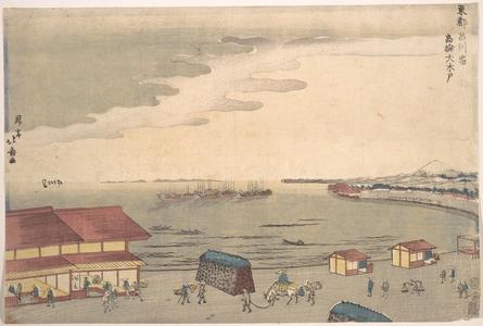 Shotei Hokuju: Shore Scene Showing European Influence - Metropolitan Museum of Art