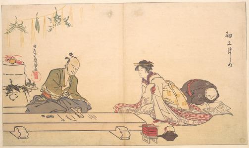 窪俊満: Saiko Hajime - メトロポリタン美術館