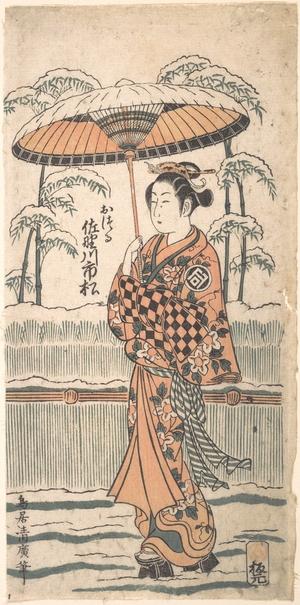 Torii Kiyohiro: Sanogawa Ichimatsu in the Role of Otsuru - Metropolitan Museum of Art