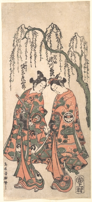 Torii Kiyohiro: Young Lovers under a Drooping Willow, Their Hands Clasped, Their Heads Bent - Metropolitan Museum of Art