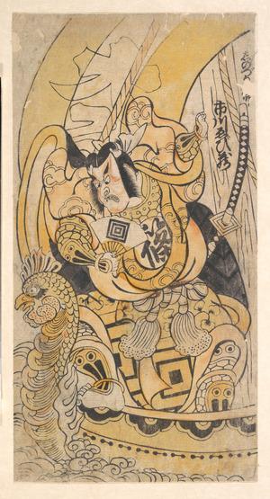 Torii Kiyomasu I: Second Ichikawa Danjuro after 1735 - Metropolitan Museum of Art