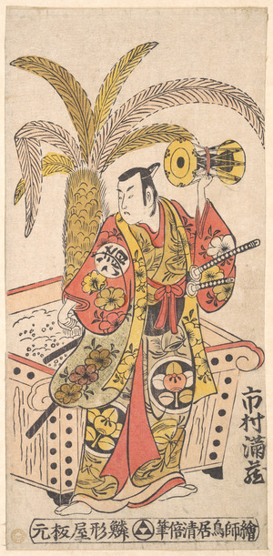 Torii Kiyomasu I: - Metropolitan Museum of Art