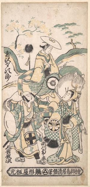 Torii Kiyomasu I: Scene from a Drama - Metropolitan Museum of Art