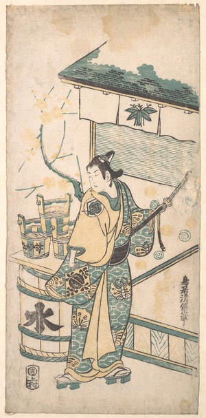 Torii Kiyomasu I: The Actor Oneo Kikugoro in the Role of Soga no Goro - Metropolitan Museum of Art