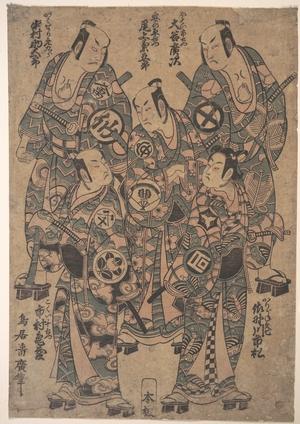 Torii Kiyohiro: Five Popular Actors as the Gonin Otoko or Five Otokodate, in