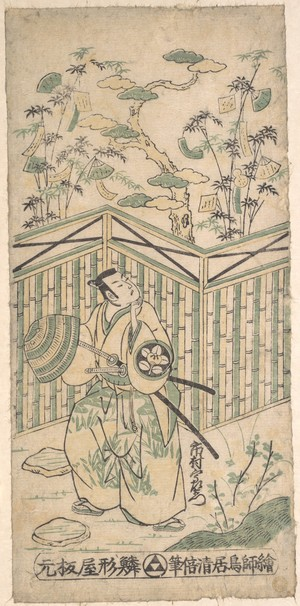 Torii Kiyomasu I: The Actor Ichimura Uzaemon Eighth as a Samurai Carring a Basket Hat - Metropolitan Museum of Art