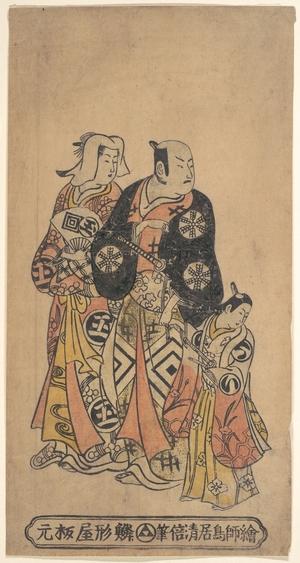 鳥居清倍: Three Actors - メトロポリタン美術館