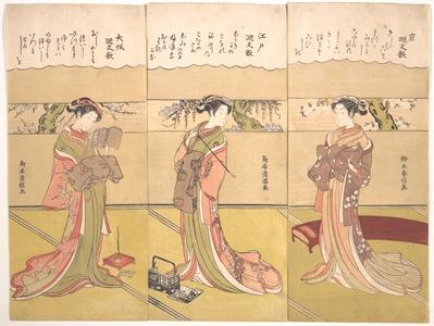Torii Kiyomitsu: Palindromic Poems (Kaibunka): Edo - Metropolitan Museum of Art