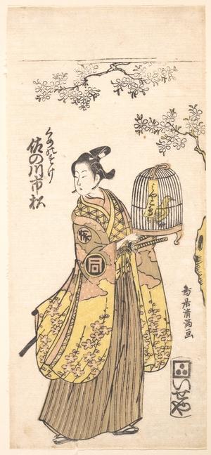 鳥居清満: The Actor Sanogawa Ichimitsu in Role of Kumenosuke - メトロポリタン美術館