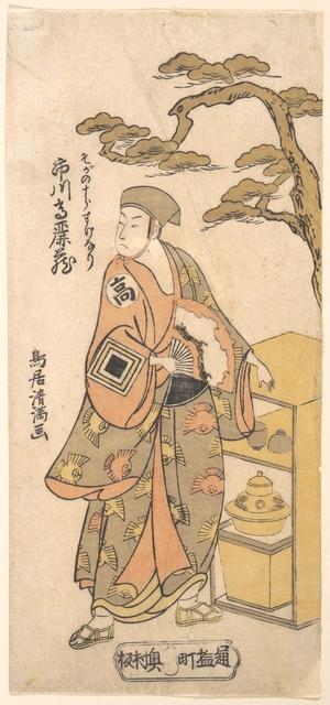 鳥居清満: The Actor Ichikawa Komazo as the Peddler Soga no Juro Sukenari - メトロポリタン美術館